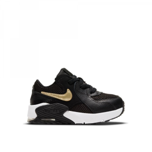 Nike Air Max Excee Kids