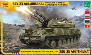 ZSU-23-4M