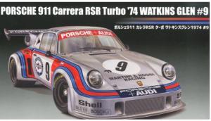 Porsche 911 Carrera RSR Turbo