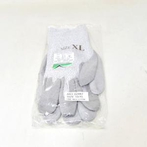 Gloves Per Work Sizexl New