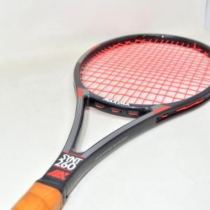 Tennis Racket Butxima Synt 260