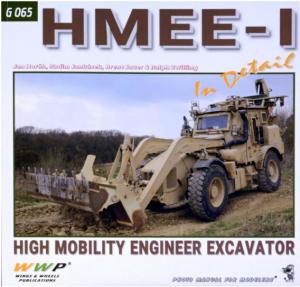 HMEE-I