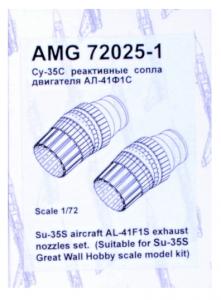 AL-41F1S