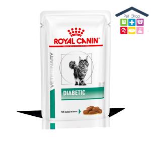 Royal Canin Gatto | Linea VET | Diabetic - 12x100gr (bustina multipack)