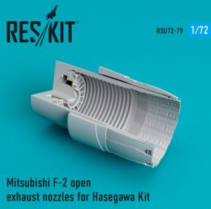 Mitsubishi F-2 open exhaust nozzle