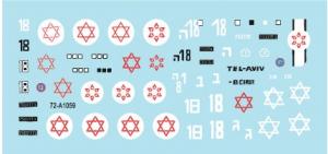 Israeli AFVs # 4.