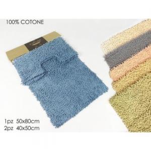 Tris di Tappeti in Tessuto per il Bagno Colori Assortiti In Varie Dimensioni 100% Cotone Scendi Doccia