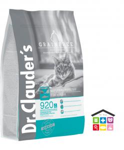 Dr Clauder's cat adult grain free 1,5kg/4kg/10 kg