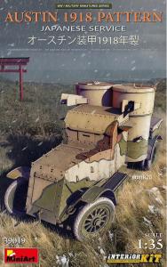 Austin 1918 Pattern. Japanese service