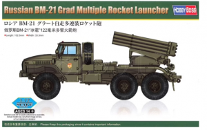 Russian BM-21 Grad Multiple Rocket Launcher