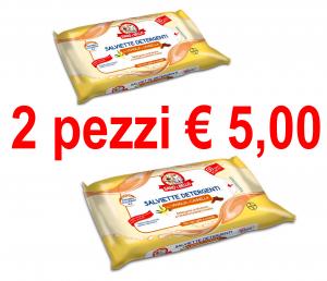 BAYER – Salviette Vaniglia e Cannella – 50 pezzi