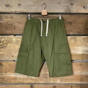Pantaloncino Bakery Lakota Cargo Nukus Verde Militare