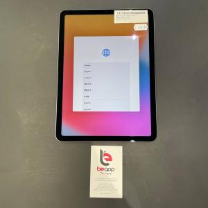 Apple iPad Air4 Wifi - (Ricondizionato)