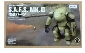 SAFS MK3