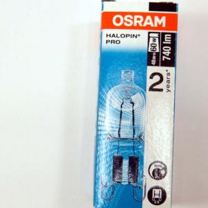 Lampada alogena 48w G9 Osram