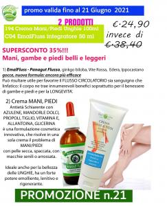 2 Prodotti (Crema Mani/Piedi Unghie + EmalFluss integratore)