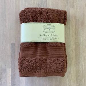 Coppia asciugamani cioccolato balza rigata
