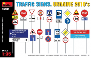 Traffic Signs Ukraine 2010's