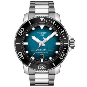 Tissot Seastar 2000 Powermatic 80T120.607.11.041.00