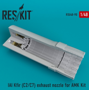 IAI Kfir (C2/C7)
