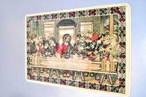 Carpet Tapestry Lultima Dinner 112x75 Cm