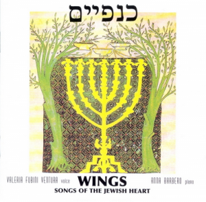 WINGS - SONGS OF THE JEWISH HEART