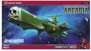 Galaxy Express 999 Space Pirate Battleship Arcadia
