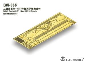 WWII Soviet BT-7