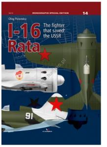 I-16 Rata