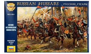 Russian Hussars