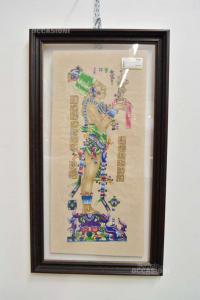 Quadro Pelle Dipinta Maya Messico Serpente Jaguar Incorniciato 52x94 Cm