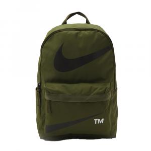 Nike Zaino Heritage Verde