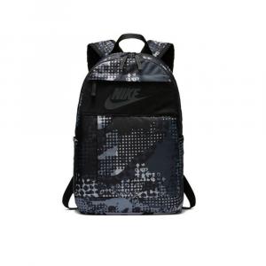 Nike Elemental Zaino Grigio/mimetico