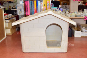 Dog Bed Plastic White L 81 P 65 H 62 Cm Europlast