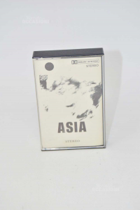 Audio Boxes Asia Stereo
