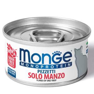 MONGE MONOPROTEIN PEZZETTI SOLO MANZO PER GATTO 80gr