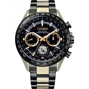 Citizen Satellitare HAKUTO-R CC4016-75E Limited Edition
