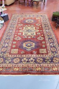 Wool Carpet Virgin 290x178 Cm Red Dark Blue Beige