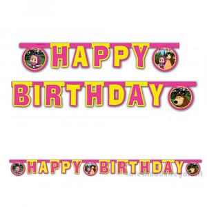 Ghirlanda Masha e Orso Happy Birthday Compleanno bimba 2mt - Party allestimento
