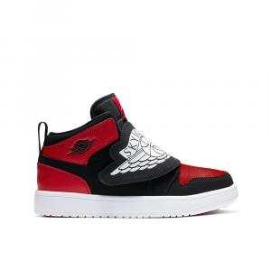 Jordan 1 Sky
