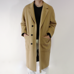 Cappotto MSGM