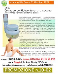 """Crema corpo Riducente """"EFFETTO DRENANTE"""" 250 ml + OMAGGIO"""